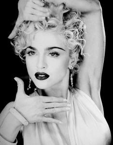 Мадонна Интрасьютикалс | Healthface