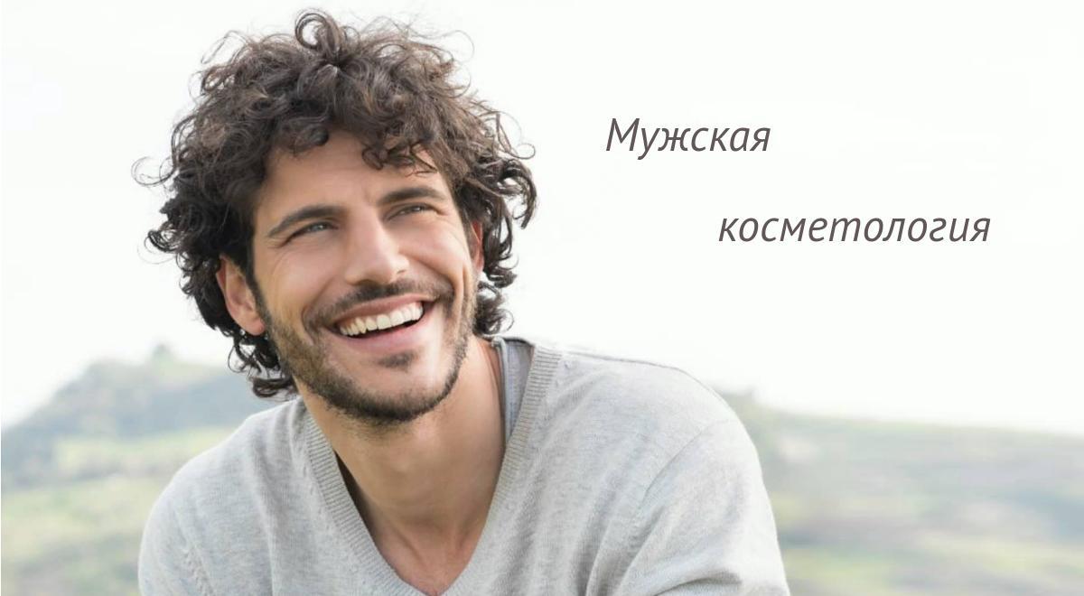 Аванесова Сирануш  косметические процедуры и косметология