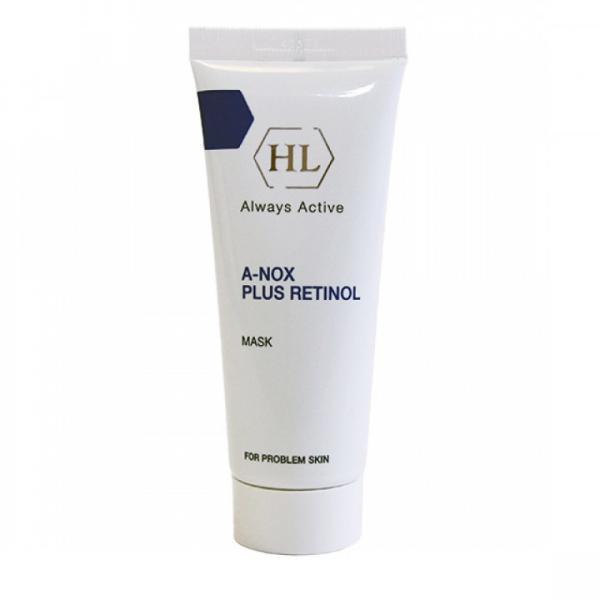 Holy Land Заживляющая противовоспалительная маска для жирной и проблемной кожи, 70 мл